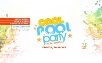 Cool Pool Party @ Maxi Club Velingrad